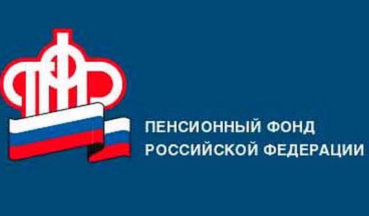 Красноярцам массово навязывают услуги частных пенсионных фондов: пугают, что государство отберет скопления
