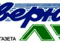 severnyj-luch-logotip