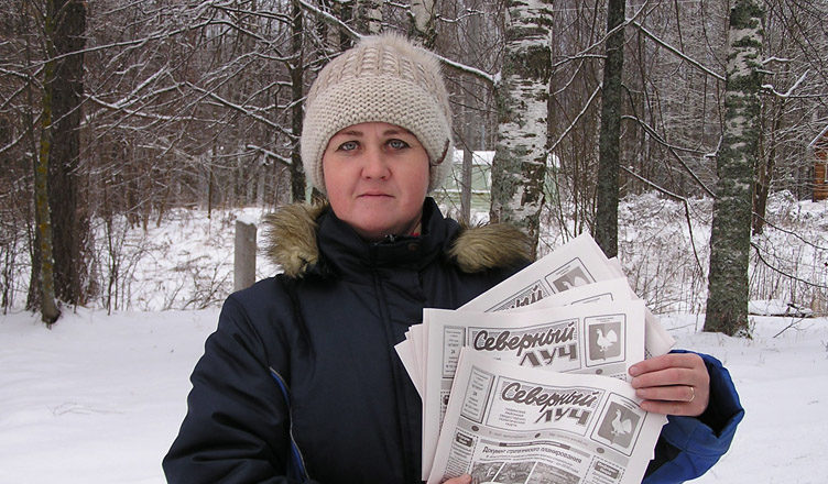 Почта Российской Федерации открывает зимнюю декаду подписки— скидки достигнут 45%