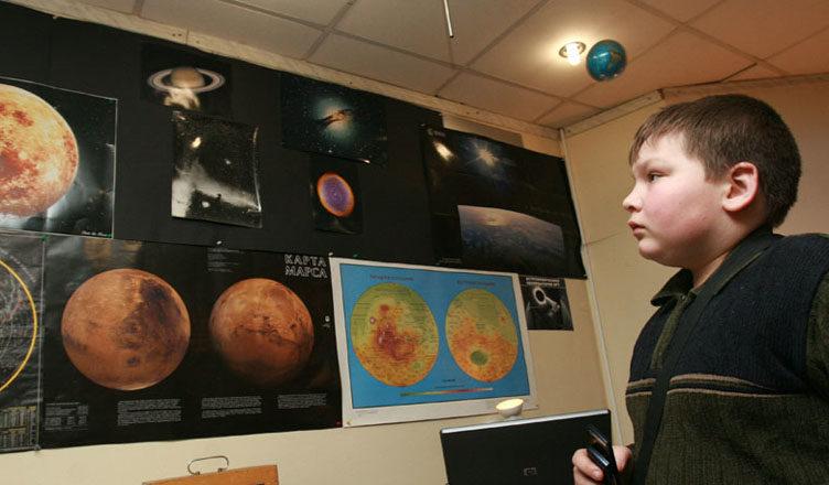 Вшколах Дубны ввели курс астрономии