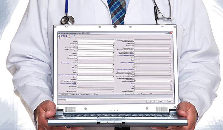 Осенью  жителям Челнов начнут выдавать электронные больничные листы